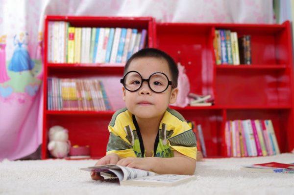 asian boy wearing glasses